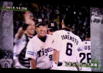 絵日記10・16兄貴引退9