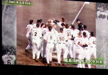 絵日記10・16兄貴引退6