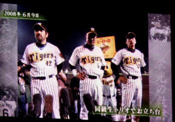 絵日記10・17兄貴引退5