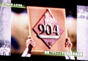 絵日記10・17兄貴引退2