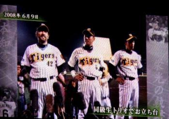 絵日記10・17兄貴引退6