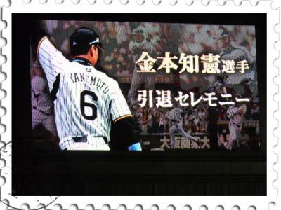 絵日記10・19兄貴引退0