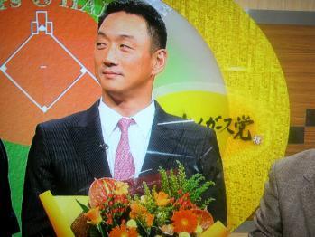絵日記11・2タイガース党兄貴1
