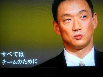 絵日記11・5サンスポ兄貴0