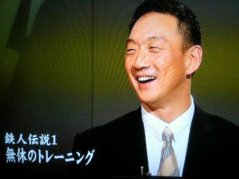 絵日記11・5サンスポ兄貴1