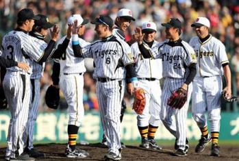 絵日記11・18OB戦勝ち