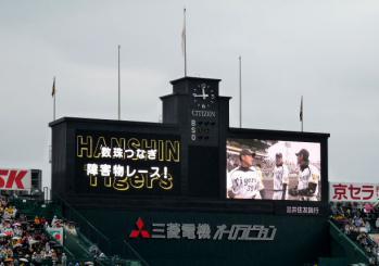 絵日記11・28ファン感04