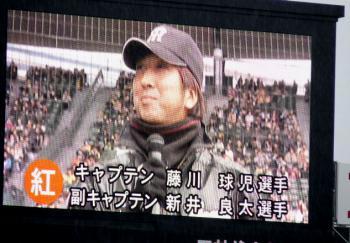 絵日記11・28ファン感謝3