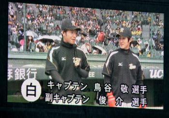 絵日記11・28ファン感謝2