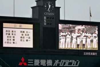 絵日記11・28ファン感謝6