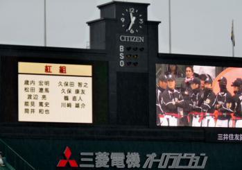 絵日記11・28ファン感謝7