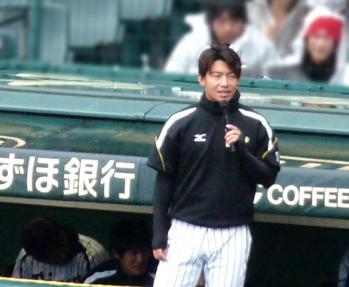 絵日記11・29ファン感謝0