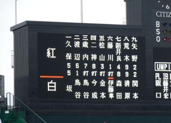 絵日記12・15ファン感謝9