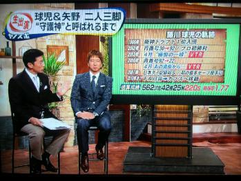 絵日記1・7ヤノスポ球児3