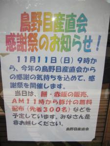 sancyoku11.jpg