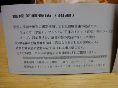 DSC00991DSC00991.jpg