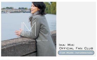 imai-miki-SITE2.jpg