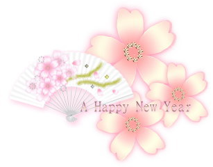 newyear1-2013.jpg