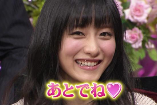 ishihara-satomi-04.jpg