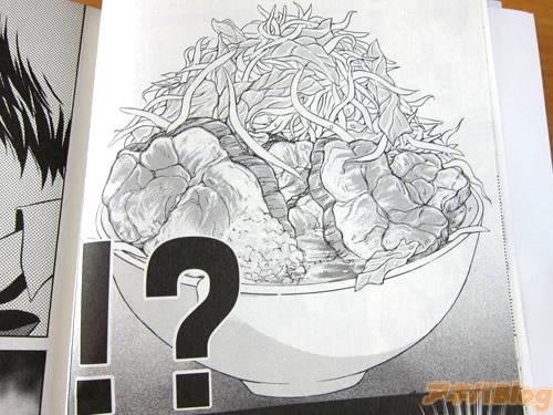 koizumi-loves-ramen-noodles112.jpg