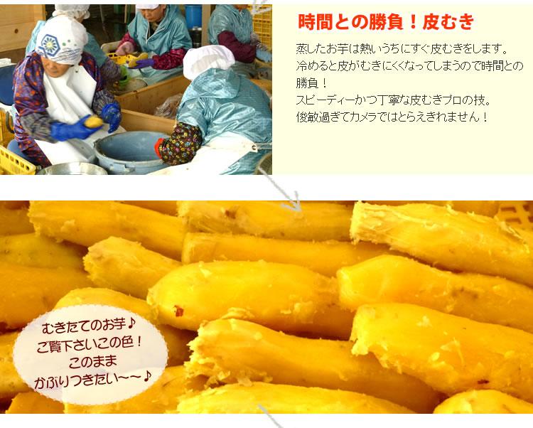 kiseki_3-5.jpg