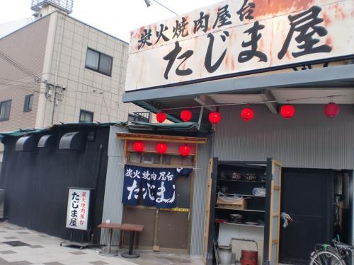 店(たじま屋)120430_convert_20120430195838