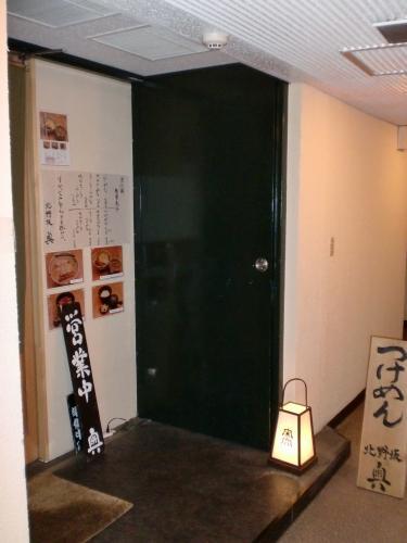 店(北野坂+奥)120506_convert_20120506161819
