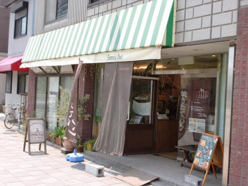 店(5miche)120510_convert_20120510200437