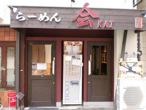 店(らーめん+会)120531_convert_20120531194351