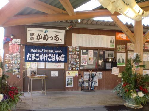 店(食堂かめっち)130107_convert_20130108203021