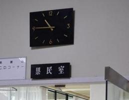 島根県庁でポルターガイスト発生!ついに島根で