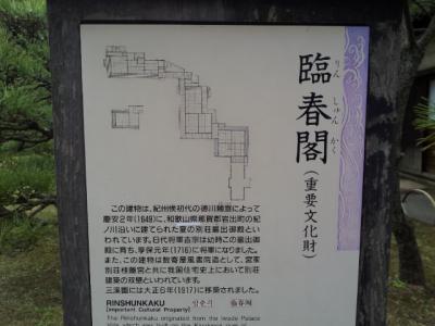 20121202_145252.jpg