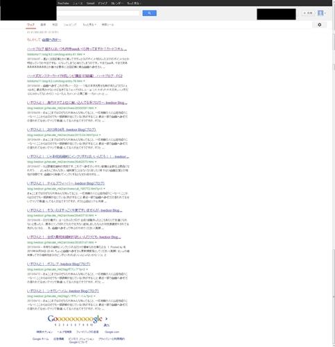 山田へかて検索結果