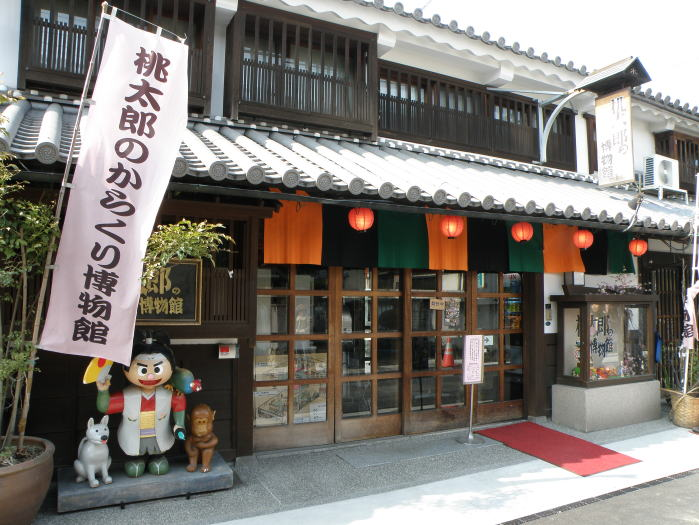 momotaromuseum.jpg