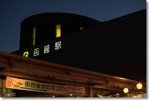 DSC_8337.jpg