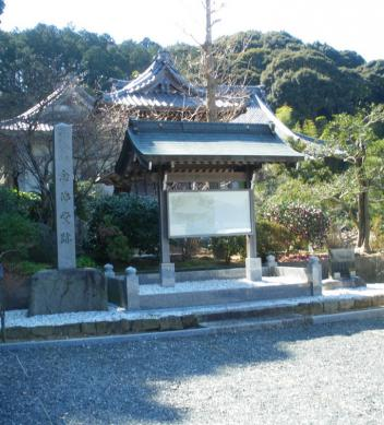 daionjinenbutu004.jpg