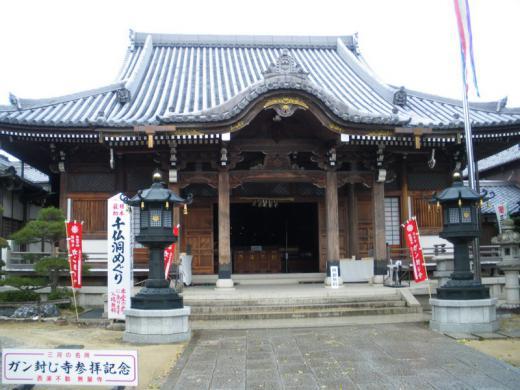nisiura-muryouji001.jpg