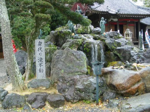 nisiura-muryouji002.jpg