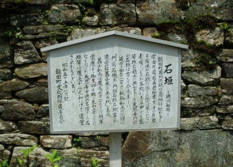 tenonji106.jpg
