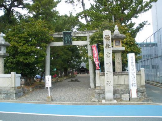 yosidajinja001.jpg