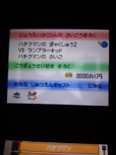 FJ3101580001.jpg