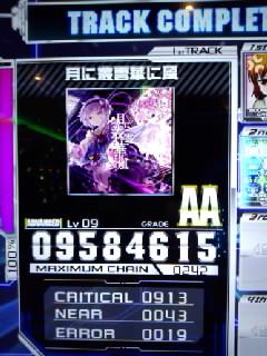 FJ310246.jpg