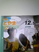 141212_153913_ed.jpg