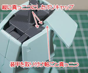 hguc-gm121001-05.jpg