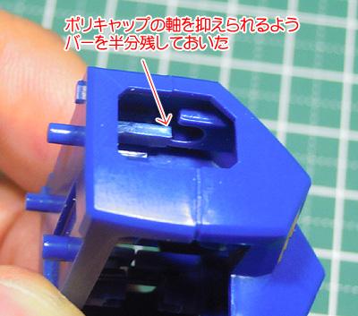 hguc-gm121011-03.jpg