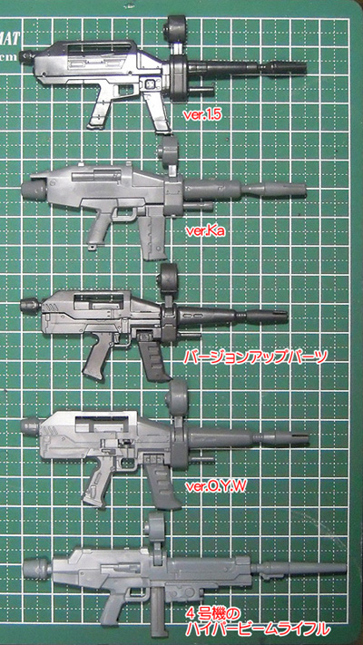 mg-gundam120720-1.jpg