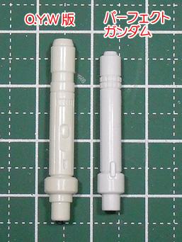 mg-gundam120721-1.jpg