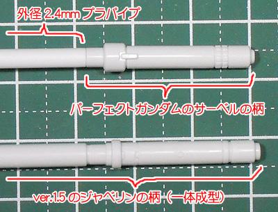 mg-gundam120907-2.jpg