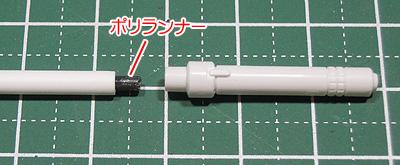 mg-gundam120907-6.jpg