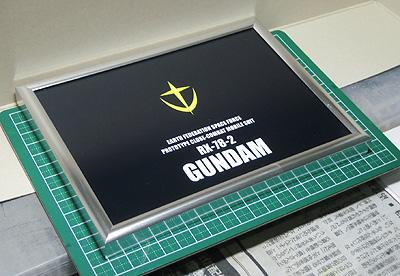 mg-gundam121228-04.jpg